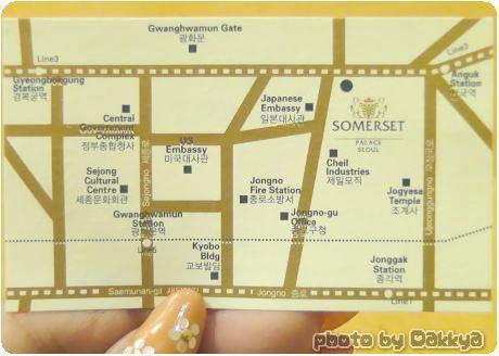 韓国ソウル仁寺洞にあるホテル サマーセット・パレス・ソウルの地図