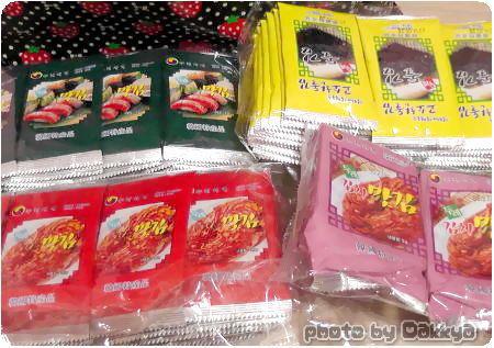 韓国でお買い物