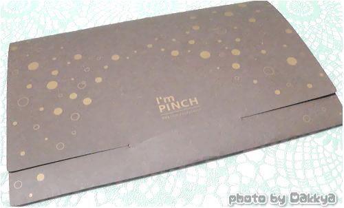 I'm PINCH スパークリングジェル 混ぜない炭酸パック