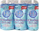 水素たっぷりのおいしい水 高濃度水素水