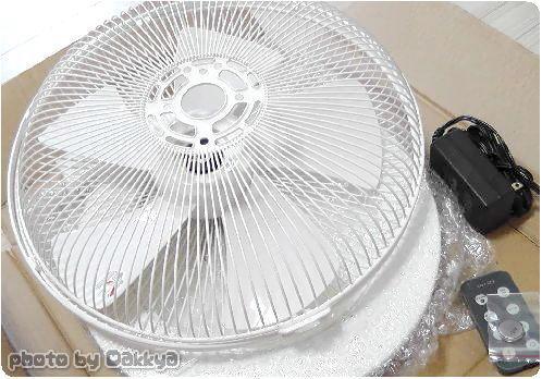 プラスマイナスゼロ ±0 DCファンX610 扇風機
