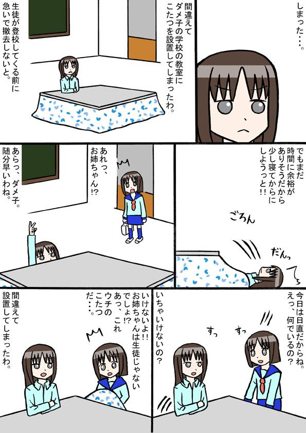 130526manga_01.jpg