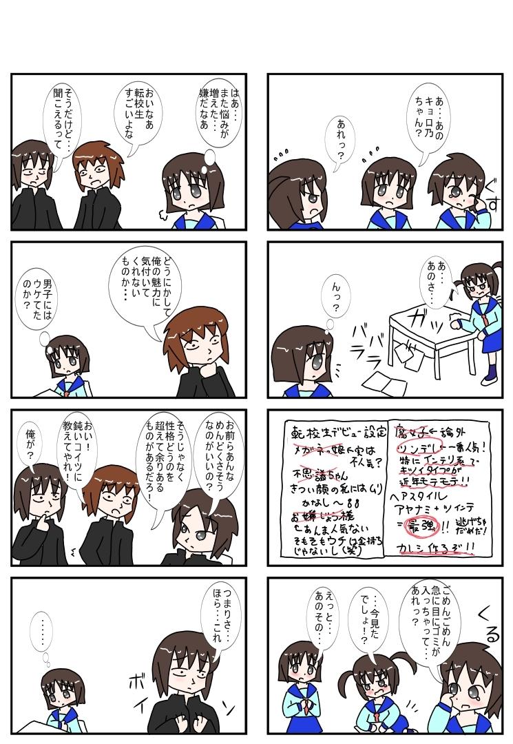 no20-3.jpg