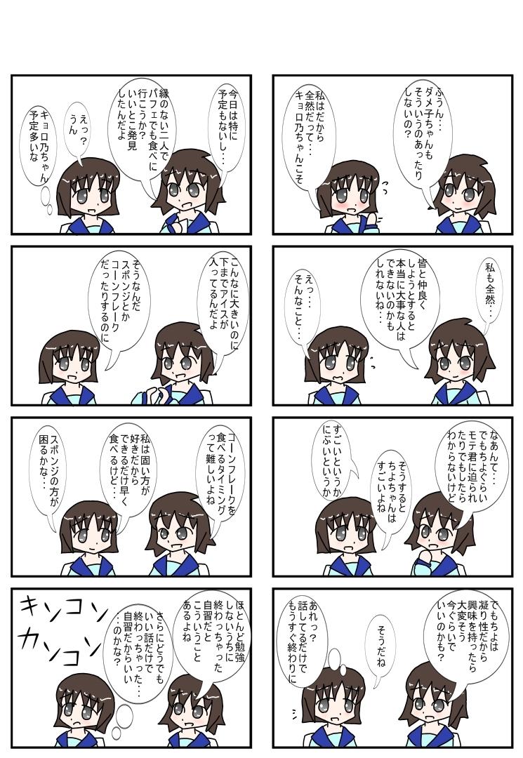 no33-3.jpg