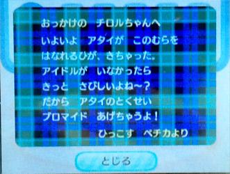 131026_104759.jpg