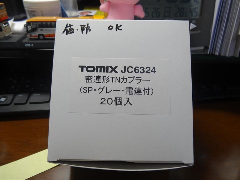 DSC01372_r.jpg