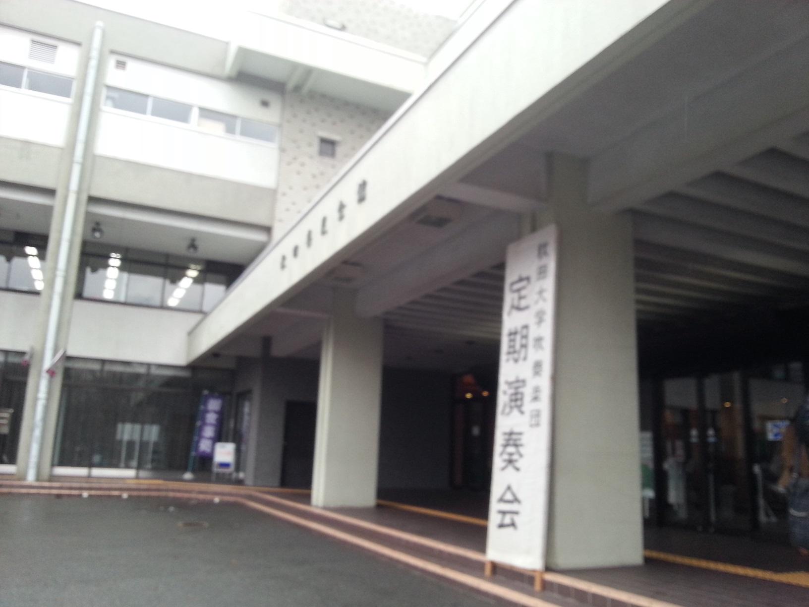20121208_132358.jpg