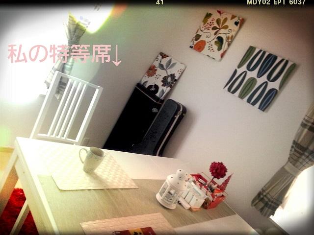 LINEcamera_share_2012-11-30-14-28-48.jpg