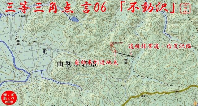yhjfd038_map.jpg