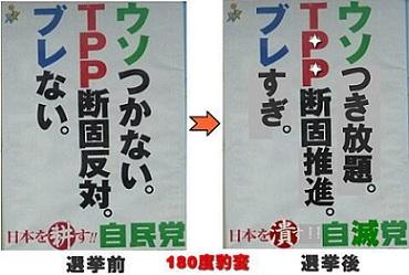 usotukijimin2.jpg
