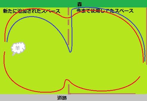 1217_201312232157200c7.jpg