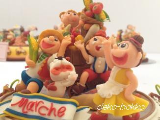 菓子博 2013 ケーキ4