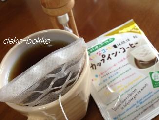 カップインコーヒー