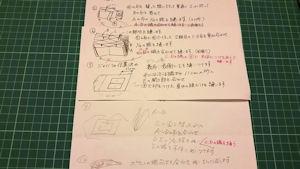 20141020_170348.jpg