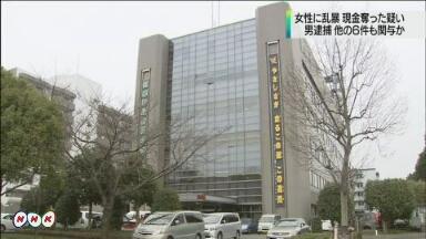 女性を乱暴 会社員逮捕 NHK金岡隆史容疑者(29)