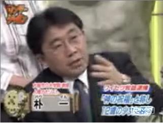 大阪市立大学大学院の朴一教授