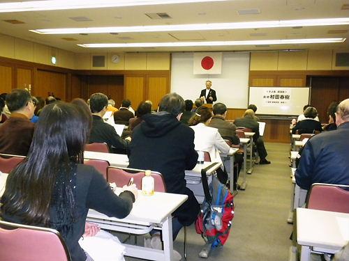 村田春樹講演会「日本人はなぜ朝鮮人が嫌いになったのか」20130331