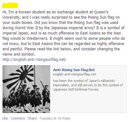 """英国で流通の""""日本式ベントー""""、ロゴマークに""""旭日旗""""使用で韓国人留学生が抗議―韓国メディア"""