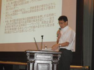 熊谷和哉 厚生労働省水道課水道計画指導室長
