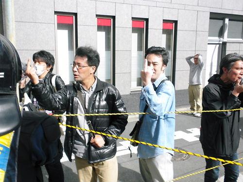 中国の脅威を周知するデモin池袋20130407レイシストしばき隊