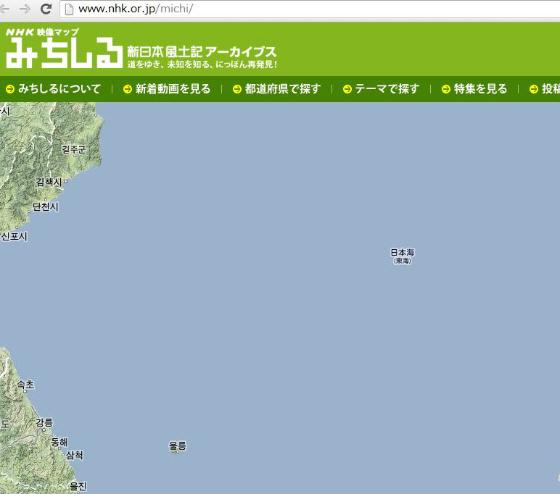 日本海は東海と併記、尖閣諸島は無明記、竹島にいたっては存在すら消されている。どこの国の放送局だよ。異常過ぎるだろ。