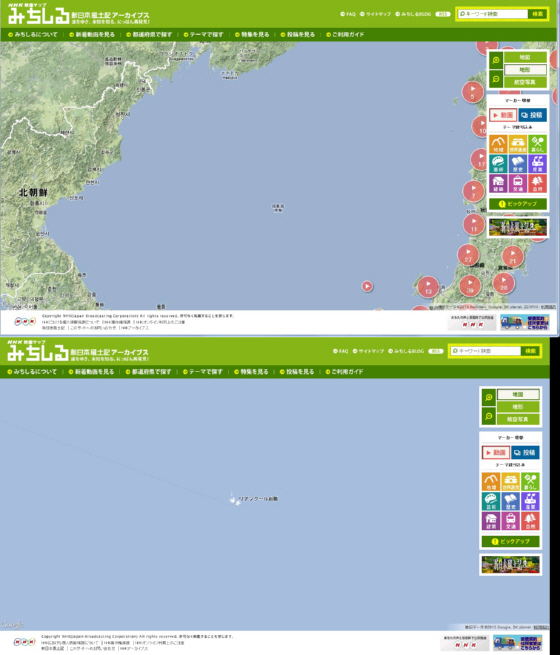 【NHK】「日本海(東海)」「リアンクール岩礁」「釣魚島群島」 NHKが公式HP上で韓国企業提供の地図データを使用