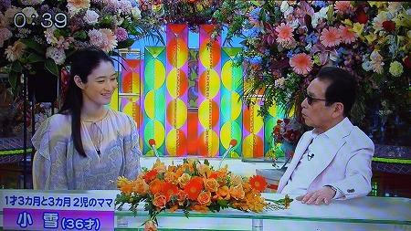 小雪が「笑っていいとも」に出て「女信長」番宣したが「韓国の方が食文化が進んでる」など韓国の嘘宣伝