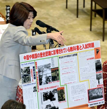 西川議員はパネルを示して、自虐史観に満ちた入試問題を指摘した=10日、衆院予算委員会