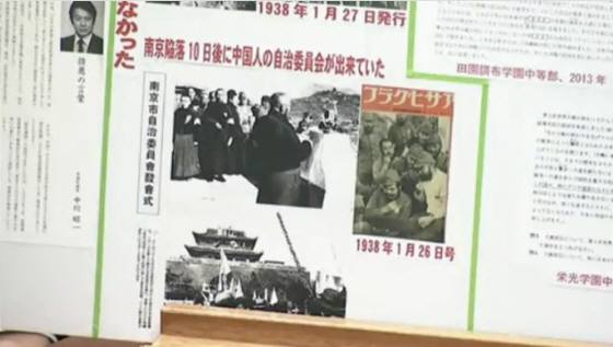 日本軍が、1937年12月13日、南京に入った時の、写真です。これ、当時のアサヒグラフ。