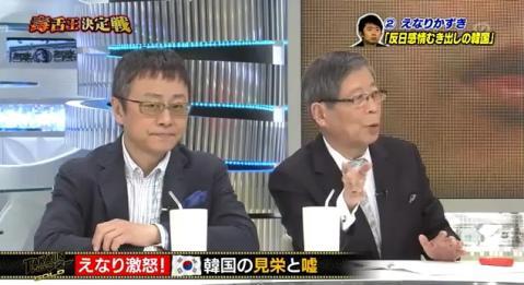 大谷「東京はね、テレビでやらないけども、今もう雑誌なんかで物凄い話題になってる、新大久保とか、大阪と生野区…所謂ヘイトスピーチって、すごいデモやってるじゃないですか。で、えなりさんの主張わかるけど、あ