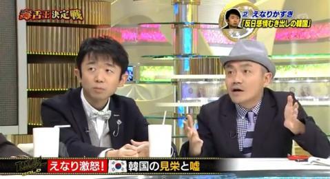 水道橋博士「逆にああいう形のデモに吹き出すのは、テレビで、こういう毒抜きじゃないけど、実際にそういうムードがあるのを、東京だと本当にしないじゃないですか。だってああいうヘイトスピーチの報道すらしないし