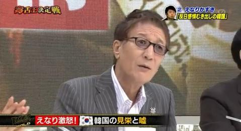 たかじん「滅多に行けへん番組の東京行った時に思いっきりしゃべってくださいと言われたから、思いっきり40分しゃべったら3分半に編集された」