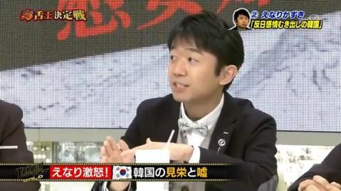 えなり「例えばこういう…なんて言うんでしょう、こういろんなトークをするような番組で、東京の番組で、まず【竹島】ってキーワードって絶対ダメ!じゃないですか。バラエティーとかで。」