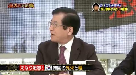 武田「僕なんかあんまりそれと違う考えでね。だいたい韓国と日本は兄弟同士だから、ねー。まあ憎くもなれば、なんかなるけど、あんまりね、どれもこれも取り上げなきゃ良いと思いますよ」