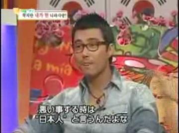 韓国人俳優チャ・スンウォン「悪いことする時は『(私は)日本人』と言うんだよな」