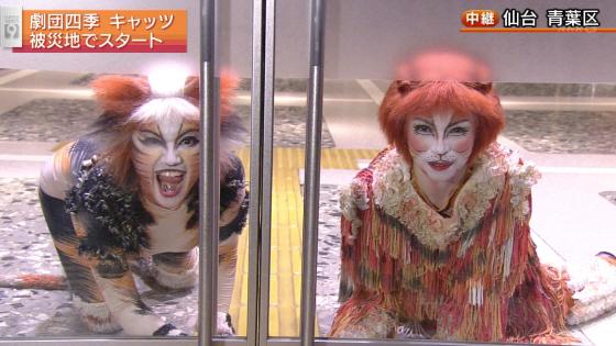 NHKに電凸!ニュースで劇団四季(韓国集団)を10分間超宣伝!・徳山昌守の傷害事件は隠蔽