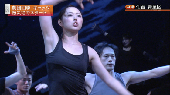 NHKに電凸!ニュースで劇団四季(韓国集団)を10分間超宣伝!