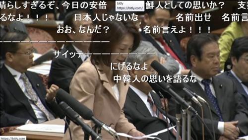 徳永エリは、「靖国参拝に拉致被害者家族が落胆」の具体的説明をせずに話題を逸らしたため、すぐに捏造と疑われ、批判された。