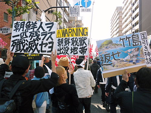 日韓国交断絶国民大行進 in浅草 20130428
