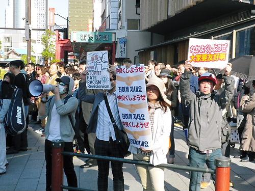 日韓国交断絶国民大行進 in浅草20130428