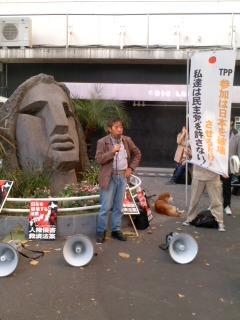 反日極左と不逞外国人から川崎を護るデモ 五十六パパ
