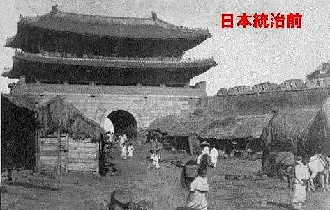 日本統治前南大門