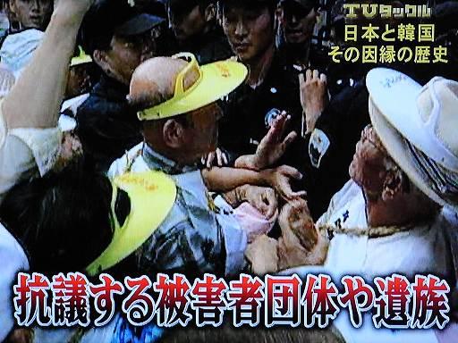 多くの韓国人がショックを受けた。」