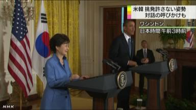 韓国 「日本は正しい歴史認識を」