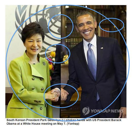 韓国メディアがパク・クネとオバマの握手写真を合成し米国メディアが嘲笑 国際的な恥さらし