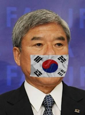 韓国から金で買収され、女でハニトラにかけれ、韓国への過剰な配慮から「FIFAの決定」と嘘まで吐いて日本の伝統文化と表現の自由を弾圧する日本サッカー協会(JFA)の大仁邦弥会長