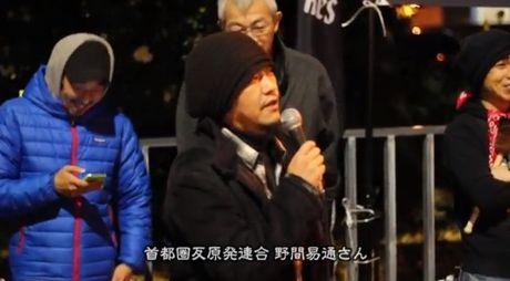 レイシストしばき隊\野間易通,総理官邸前ではなく、総連前で是非反核デモ、抗議活動して頂きたい!