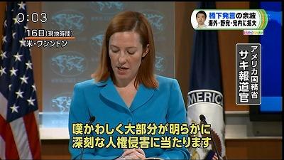 5月20日TBSひるおび八代「米は日本を軍国主義右傾化と。海外で日本の歴史認識に同情的な意見皆無!」