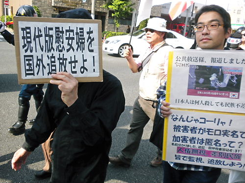 反日日本人粉砕、高円寺大行進!20130526