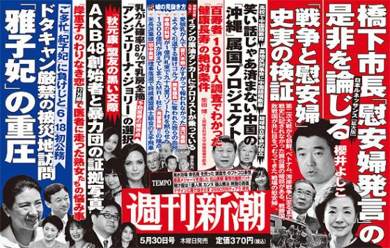 「秋元康」盟友の黒い交際 AKB48創始者と暴力団の証拠写真